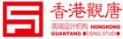 香港观唐高端设计机构