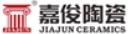 嘉俊瓷砖惠州店