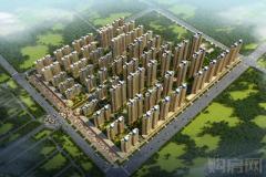 合生国际新城