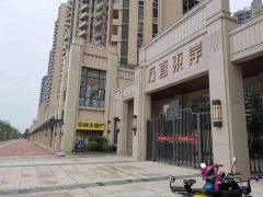 一手更名免过户费(惠城)方直东岸3室2厅2卫101m²毛坯