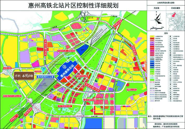 惠州高铁北站片区吸引众多品牌房企进驻。